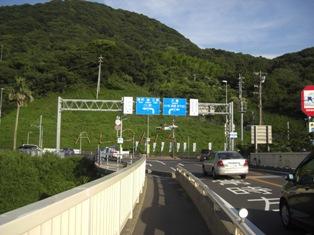 国道437号(久賀)方面へ