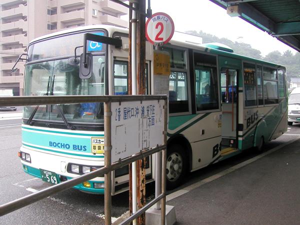 大島バス下り町立橘病院行きに乗車