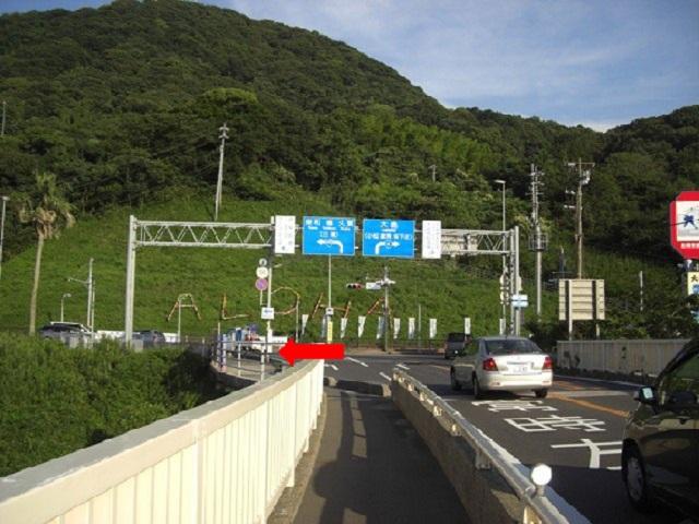 国道437号線大島大橋をわたり右折