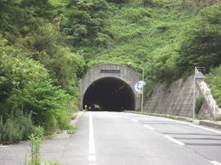 トンネルを超える