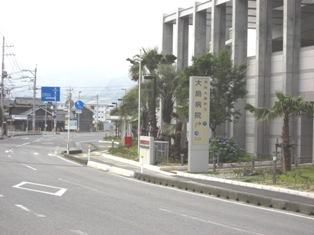 大島病院前